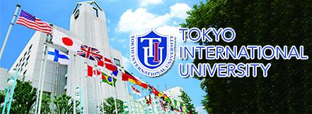 Tokyo International University | UNIV  IN JAPAN